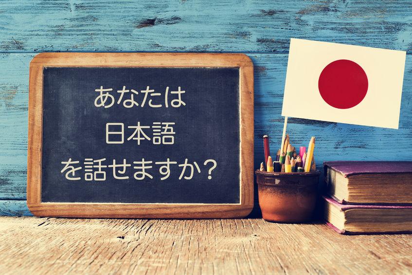 ACAD - Activité Japonais