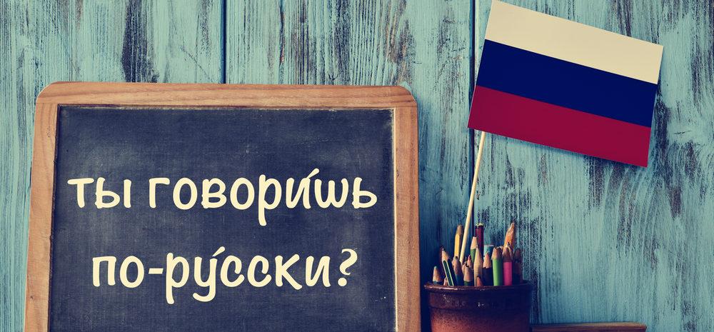 ACAD - Russe - Langues